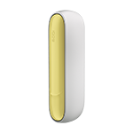 Door cover IQOS 3 - Yellow, Yellow, medium